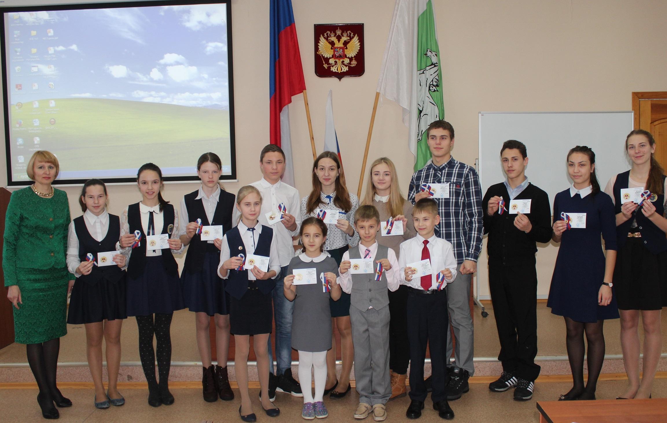Новости 24.03.15 россии